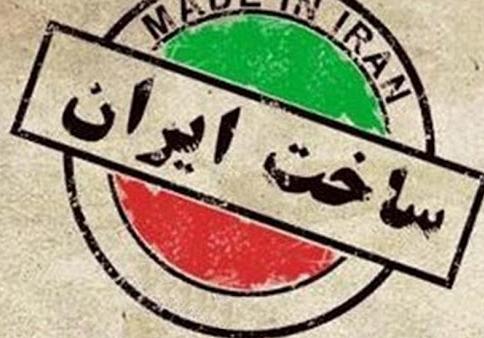 کرونا مصرف کالای ایرانی را افزایش داد
